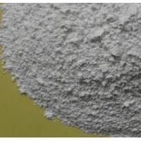 江门新会磨灰批发|粉煤灰厂|粉煤灰批发|复合灰批发