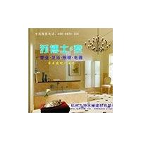 杭州九坤水暖建材有限公司