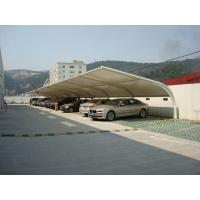 膜结构停车蓬制作|膜结构车棚|膜结构遮阳蓬报