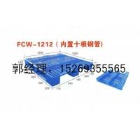 蓝色单面川子网格塑料托盘