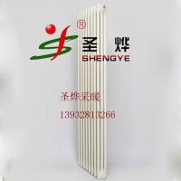 圣烨直供QFGZ306钢三柱暖气片
