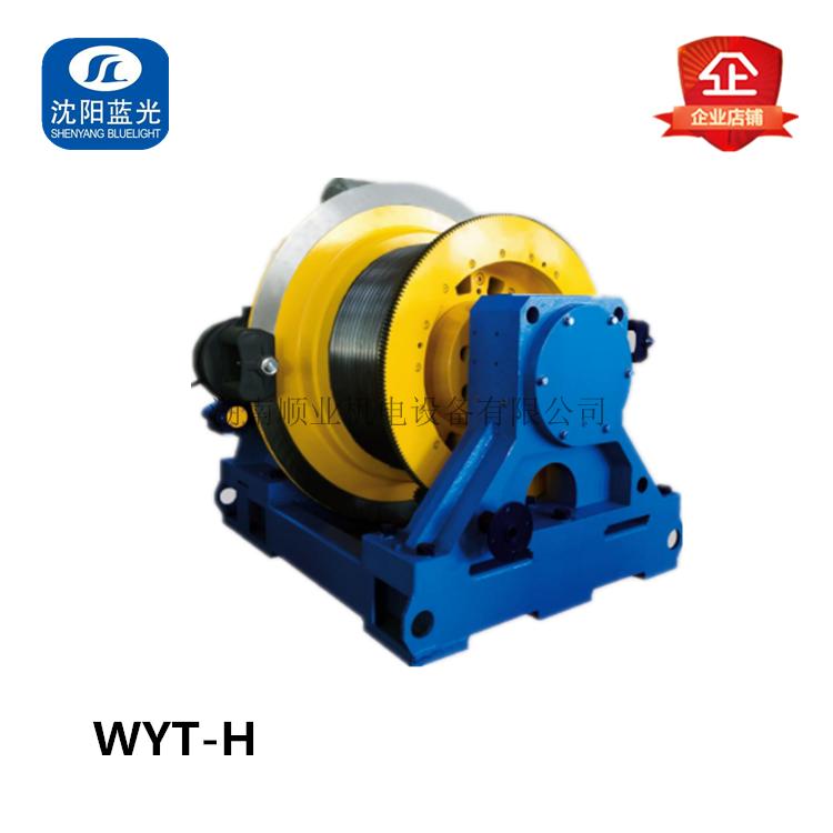 蓝光电梯曳引机WYT-H永磁同步无齿轮高速曳引机1:1复绕/
