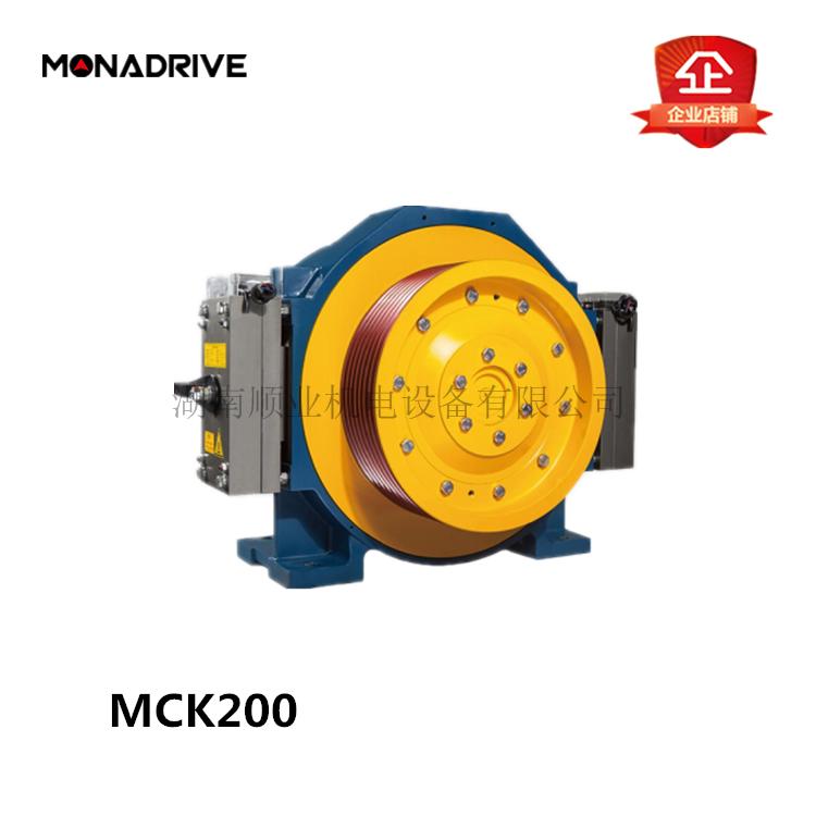 蒙特纳利电梯曳引机MCK200永磁同步无齿轮曳引机/单绕主机