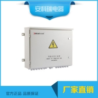 安科瑞APV-M8智能型光伏汇流箱