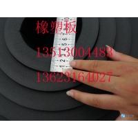 临汾贴铝箔布背胶橡塑保温板促销价格