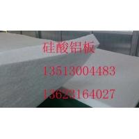 工业窑炉专用硅酸铝板高密度硅酸铝板