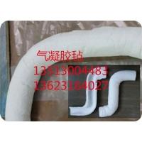 A级防火二氧化硅气凝胶毡憎水气凝胶保温板