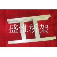 铝合金电缆桥架/常州铝型材桥架/常州盛惟桥架