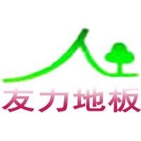 北京友力建材有限公司