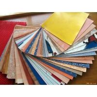PVC防静电地板认宝美佳PVC防静电地板-片材卷材防静电地板