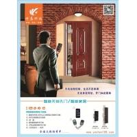 智能无锁孔防盗门安全门手机遥控门