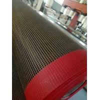 耐高温铁氟龙网格输送带,特氟龙烘干网带