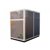 小型地源热泵水源热泵中央空调