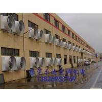 负压风机 环保空调 降温水濂 白铁风管 除尘净化