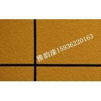 郑州雅韵建材Y-10质感漆