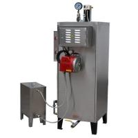 旭恩低压立式60kg燃油蒸汽锅炉 柴油蒸汽锅炉