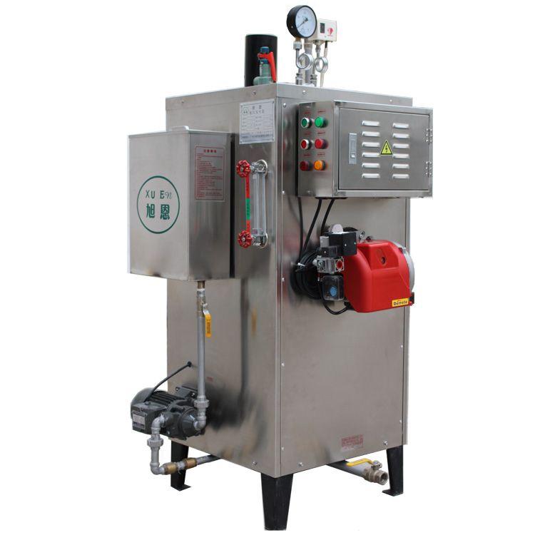 原装进口40kg燃气蒸汽锅炉 小型蒸汽锅炉蒸粉蒸包首用选