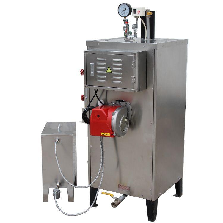 促销立式50kg燃油锅炉柴油蒸汽锅炉烧水锅炉 热水锅炉低价促