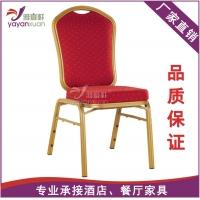 宴会餐椅 酒店绒布椅子