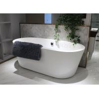 贝泽利卫浴亚克力独立式浴缸
