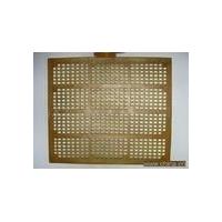 筛网 输送网 铁板 传送带 金属网