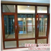重慶堅美鋁合金隔熱隔音防盜防蟲防火窗戶
