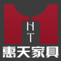 重庆市惠天家具有限公司