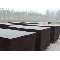 北京清水模板