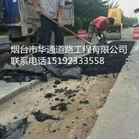 环保型润通沥青冷补料助力道路养护