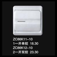 ZC86K11-10 1一开单控开关 18.30 ZC86K
