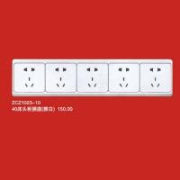 ZCZ1023-10 40床头柜插座(雅白)150.00