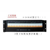 19英寸機柜電源分配單元 機柜架頂電源箱  配電箱