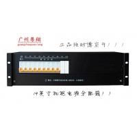 48V直流电源分配单元 机柜配电单元