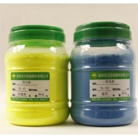 油墨荧光粉专用进口耐迁移荧光粉