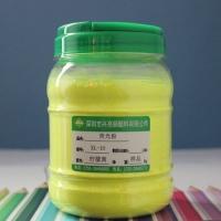 塑料专用紫外防伪型荧光粉