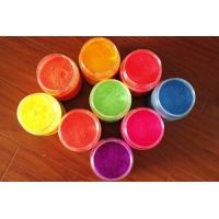 纸张涂料专用紫外防伪型荧光粉 油漆涂料用耐迁移荧光粉