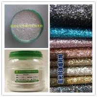 珠光粉油墨及纸张印刷珠光粉的应用