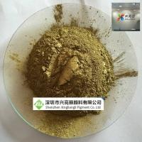 瓷砖美缝剂金粉 铜金粉 黄金粉