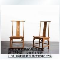 成都中老湿影院48试仿古家具定做 中老湿影院48试圈椅 官帽椅 太师椅