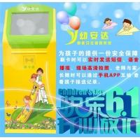 幼安达YAD-1幼儿园刷卡机直销