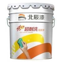北辰涂料内墙乳胶漆超耐洗墙面漆