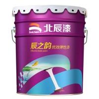 北辰涂料外墙乳胶漆辰之韵优效弹性漆