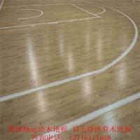室内篮球运动木地板,学校羽毛球场体育地板施工