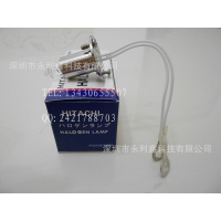 7050、7140、7150 日立生化分析仪灯泡 12V20