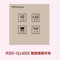 万中亿万先生-RSD-QJJ002 智能情景开关
