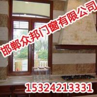 铝木复合门窗-众邦门窗-邯郸优质铝木复合门窗