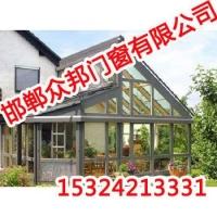 邯郸铝木阳光房、众邦门窗、优质铝木阳光房