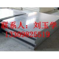 沈阳PVC板材厚度3-20mm现货,盘锦pp管厂家批发