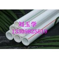 鞍山PPR冷热水管材,热熔连接方式,佳木斯pp化工管道