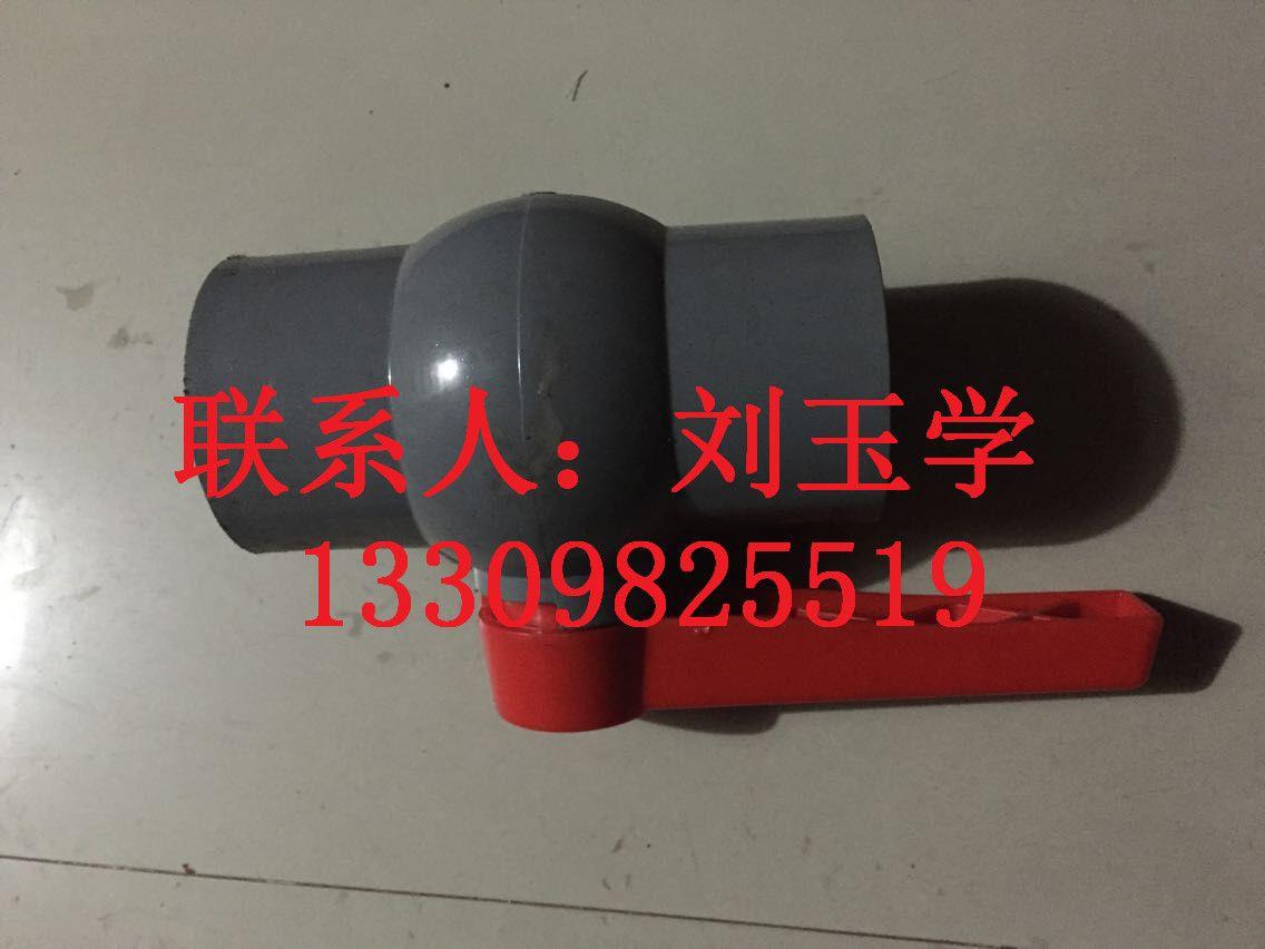 沈阳UPVC管材 沈阳pvc u管件规格齐全,且买且珍惜